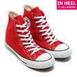 CONVERSE ALL STAR INHEEL HI(コンバース オールスター インヒール HI)RED【レディース スニーカー】17SP-I