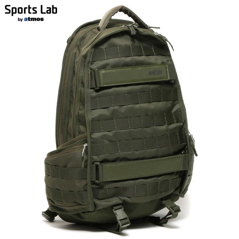 nike sb rpm backpack khaki