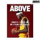 Abovemagazine-1