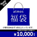 atmos 【2018年福袋】atmos/atmos gir...