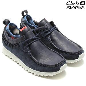 【先行予約・8月上旬入荷予定】【取扱い店舗限定】Clarks sportswear×STAPLE TAWYER TWIST(ク...