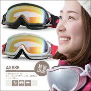 メガロポリス ネクサス スノーボードゴーグル スノーボード スノボー ゴーグル スキーゴーグル MEGALOPOLIS スノーゴーグル ヘルメット