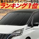 【限定600円クーポン】【吸盤+1個】 レガシィ BR系 カーテン...