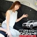 【新型フォレスター SK9/SKE型】 車用カーテン一位獲得...