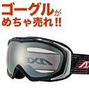 【最安値チャレンジ】★15-16 NEWモデル アックス AX7...