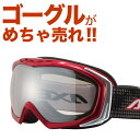 【最安値チャレンジ】★15-16モデル アックス AX700-W...
