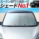 【吸盤+15個】ハイエース200系 レジアスエース200系 ...