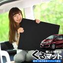 【お得4個】車マット フリード GB3 (8人乗り) シート...