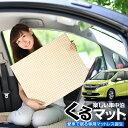 【お得4個】車マット フリードGB5/8系 GB7 (6人乗...