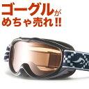 【最安値チャレンジ】★15-16モデル アックス AX250-D...