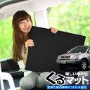 【GW特別ポイント9倍】【お得2個】 車マット ハリアー 10系 S...