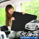 【GW特別ポイント9倍】【お得2個】 車マット ウィッシュ ANE1...