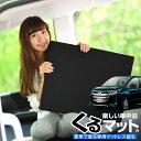 【お得4個】車マット ノア&ヴォクシー 80系 (7人乗り)...