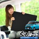 【お得4個】車マット タンク 910A シートフラットクッシ...