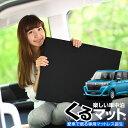 【GW特別ポイント9倍】【お得4個】 車マット ジャスティ M900...