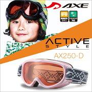 チャレンジ アックス スノーボードゴーグル スノーボード スノボー ゴーグル スキーゴーグル スノーゴーグル ジュニア ヘルメット