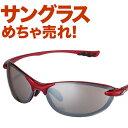 【あす楽対応】紫外線に強い人気サングラスブランドAXEのスポーツサングラス AS-350 RE ゴルフ 釣り ジ...