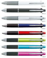 JETSTREAM(ジェットストリーム)Fシリーズ3色ボールペン
