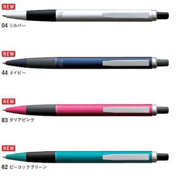 名前入れ無料(レーザー名入れ)ZOOM L102 ボールペン Tombow トンボ鉛筆社