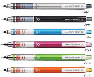 Kurt rotation sharp GA 0.5 mm KURUTOGA Mitsubishi pencil