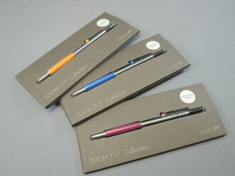 TOMBOW 設計集合 Zoom717 集合蜻蜓設計集合 Zoom717 集合鋼筆和鉛筆 fs04gm