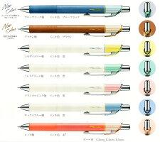 エナージェルクレナノック式ボールペン