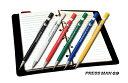 プラチナ PRESS MAN 0.9プレスマンシャープペン