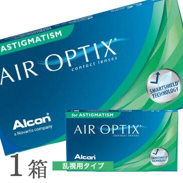 【乱視用】エアオプティクス2ウィーク 使い捨てコンタクトレンズ2週間終日装用交換タイプ /アルコン片眼3ヶ月分