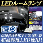Luxer1LED�롼�����