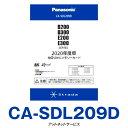 CA-SDL209D パナソニック Panasonic ストラーダ カーナビ 地...