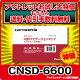 在庫有◆代引・送料無料◆パイオニアカロッツェリアサイバーナビ更新ソフトCNSD-6600