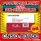 在庫有◆代引・送料無料◆パイオニアカロッツェリアエアーナビ更新ソフトCNSD-A3700