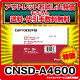 在庫有◆代引・送料無料◆パイオニアエアーナビ/ポータブルナビ更新ソフトCNSD-A4600
