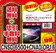 ��߸�ͭ������̵��&����ӥ塼�ǥݥ����3�ܡ�������åĥ��ꥢ�ʥӹ�����+�����ӥ�CNSD-6500+CNAD-OP16����åĥ��ꥢ�����С��ʥӹ�����6500+OP16