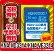 �߸�ͭ�����������̵��&����ӥ塼�ǥݥ����3�ܡ������åɺ�®�ʥ�KNA-MD3214/KNA-MF3214�Ͽ������ե�KNA-MF3214