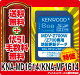 �߸�ͭ�����������̵����&����ӥ塼�ǥݥ����3�ܡ����åɺ�®�ʥ�KNA-MD1614/KNA-MF1614�Ͽ������ե�KNA-MD1614