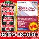 ※旧版※2011年度版在庫有◆送料・代引無料◆パイオニアカロッツェリアHDD楽ナビ更新ソフトCNDV-R3400H