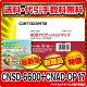 ◎在庫有◆代引・送料無料◆パイオニアサイバーナビ更新ソフトオービスセット品◆CNSD-6600+CNAD-OP17