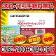 ◎在庫有◆代引・送料無料◆パイオニアサイバーナビ更新ソフトオービスセット品◆CNSD-7400+CNAD-OP17