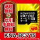 在庫有◆代引・送料無料◆ケンウッド彩速ナビオービスデータSDカードKNA-BC715