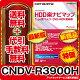 在庫有◆送料・代引無料◆パイオニアカロッツェリアHDD楽ナビ更新ソフトCNDV-R3900H