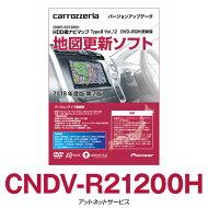 https://image.rakuten.co.jp/atnetservice/cabinet/photo01/taiou_cndvr21200h.gif