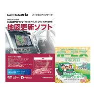 カロッツェリアHDD楽ナビ地図更新ソフトオービスセット品CNDV-R31100H+CNAD-OP19II