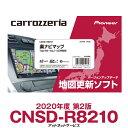 CNSD-R8210 パイオニア カロッツェリア 楽ナビ用地図更新ソフ...