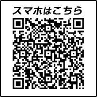 【送料無料】ワンデーアキュビュートゥルーアイ 6箱セット【30枚入り×6箱】(ワンデー / トゥルーアイ / アキュビュー / コンタクト / レンズ)