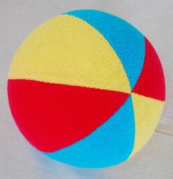 やわらか:パイルボール(17センチ)