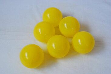 ボールプール用ボール(黄)125個入り