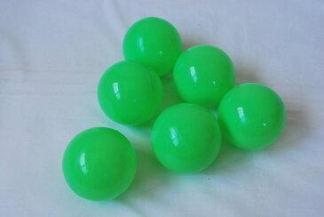 ボールプール用ボール(緑)125個入り