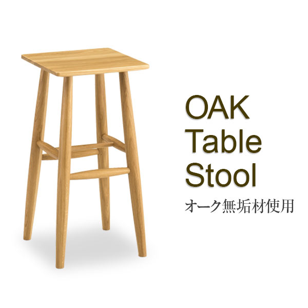 Atom Style Rakuten Global Market Stool Counter Chair