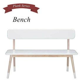 ベンチダイニングチェアナチュラルダイニングベンチいすカフェチェアーおしゃれ木製長椅子チェアイスダイニングホワイト姫系背もたれ付き椅子かわいいアンティーク白家具食卓カフェ北欧二人掛けカントリー送料無料